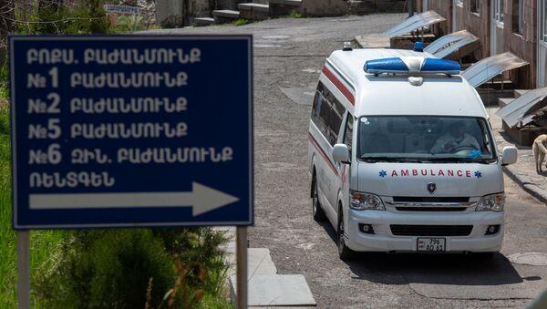 Автомобиль скорой помощи на территории инфекционной больницы Норк - Sputnik Արմենիա
