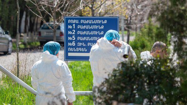 Сотрудники инфекционной больницы Норк около указателя в отделения медцентра - Sputnik Армения