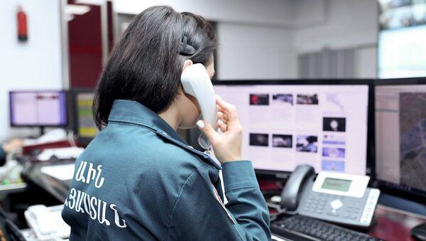 Колл центр МЧС Армении - Sputnik Արմենիա