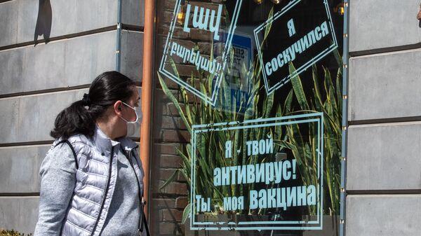 Надписи на витрине одного из ресторанов в Ереване - Sputnik Армения