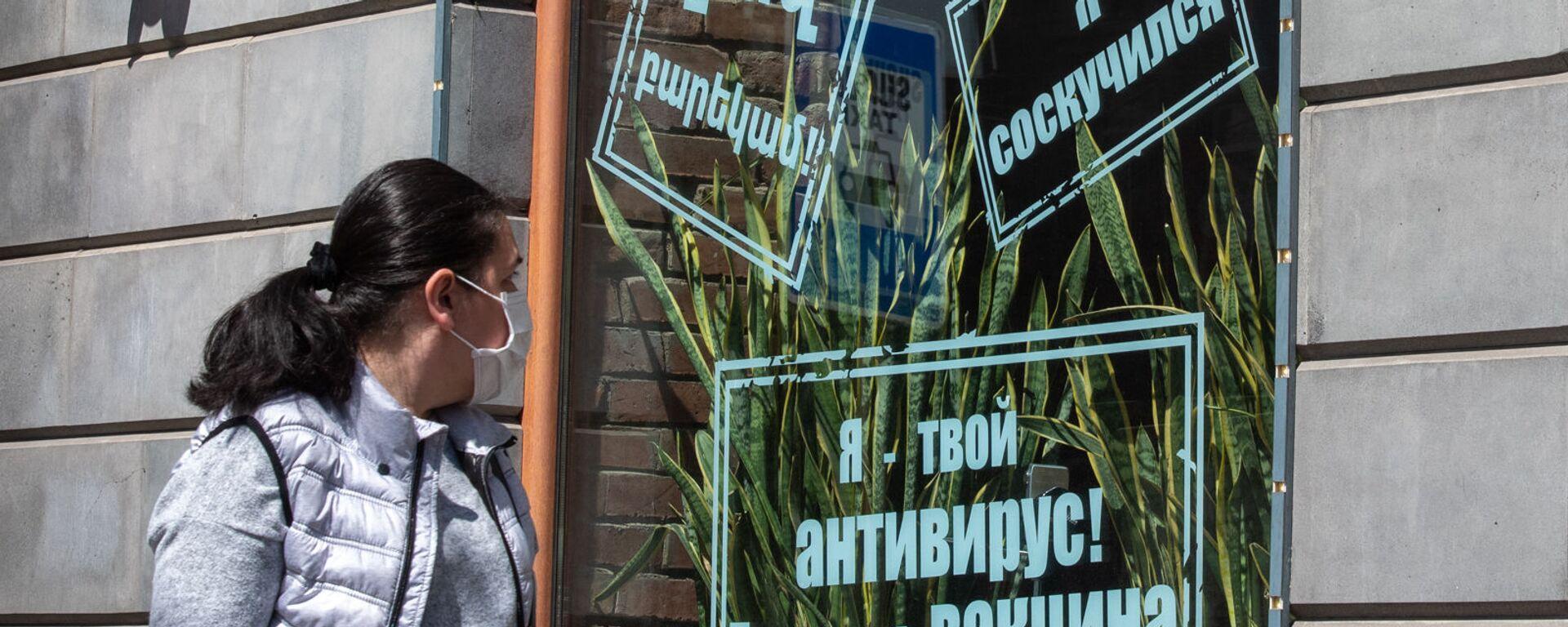 Надписи на витрине одного из ресторанов в Ереване - Sputnik Армения, 1920, 12.10.2021