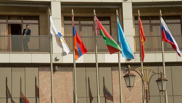 Саммит ЕАЭС: флаги стран-участниц - Sputnik Արմենիա