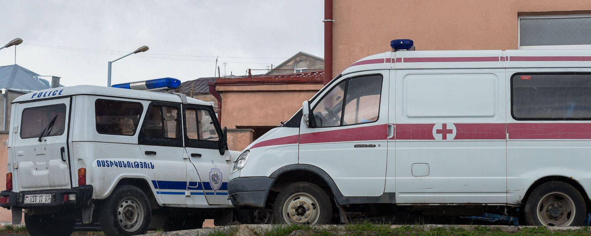 Автомобили полиции и скорой помощи на месте преступления (29 апреля 2020). Гавар - Sputnik Արմենիա, 1920, 10.02.2021