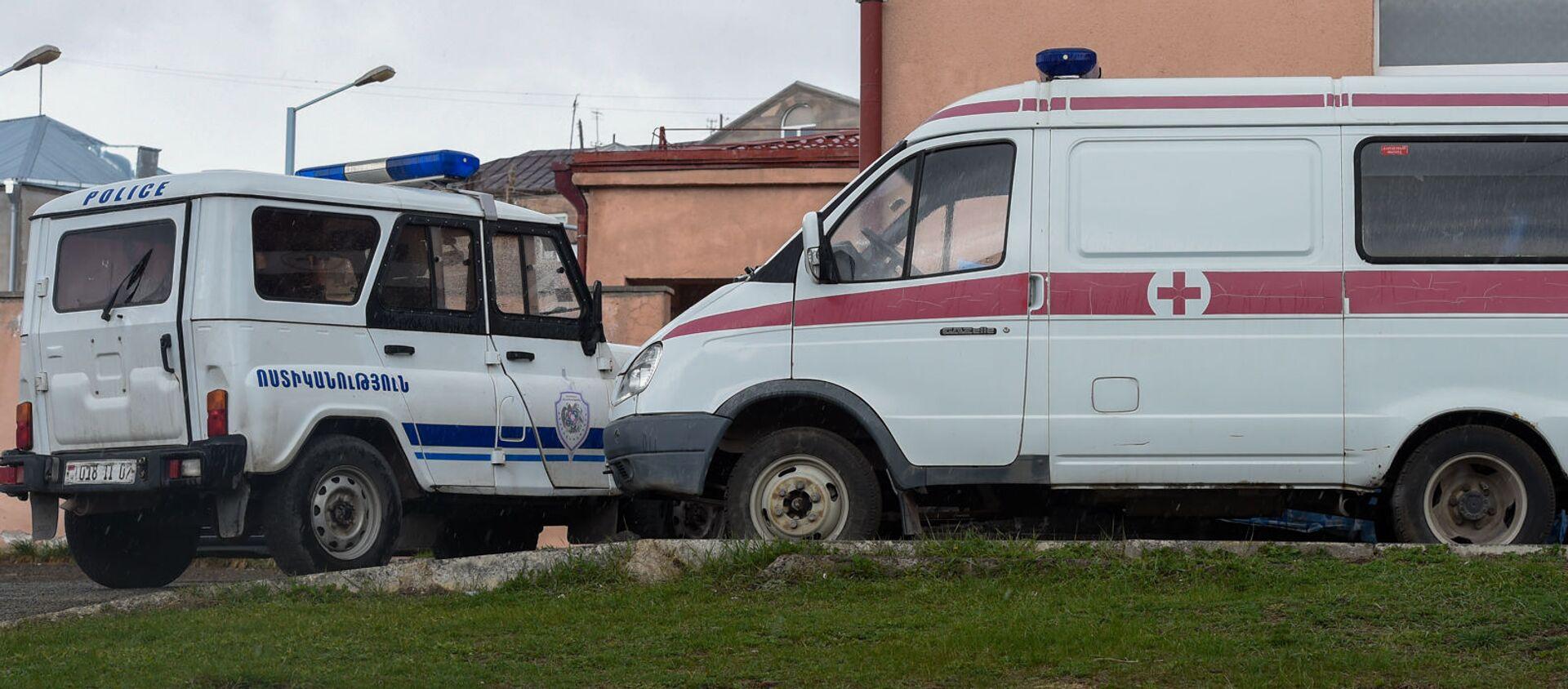 Автомобили полиции и скорой помощи на месте преступления (29 апреля 2020). Гавар - Sputnik Արմենիա, 1920, 12.08.2021