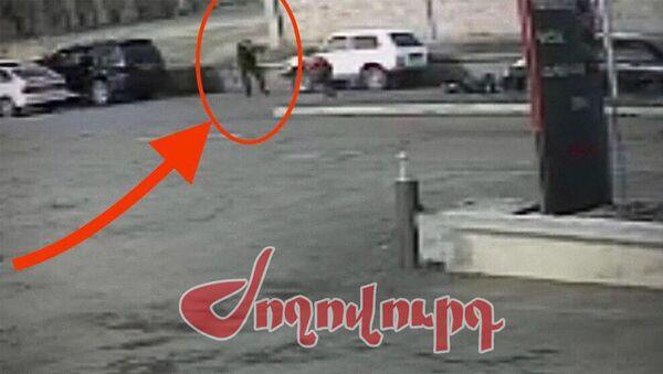 Բացառիկ կադրեր Գավառում տեղի ունեցած ողբերգական սպանություններից - Sputnik Արմենիա