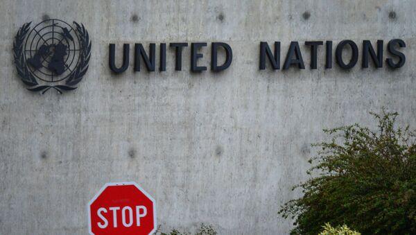 Эмблема Организации Объединённых Наций (ООН) на здании организации в Женеве - Sputnik Армения