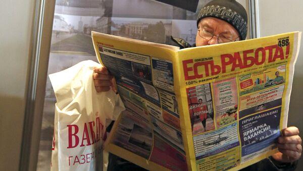 Посетитель на городской Ярмарке вакансий (5 марта 2015). Санкт-Петербург - Sputnik Армения