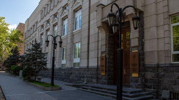 Здание Центрального Банка Армении - Sputnik Армения