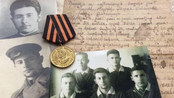 Медаль фронтовика Шахвалада Шахназаряна - Sputnik Армения