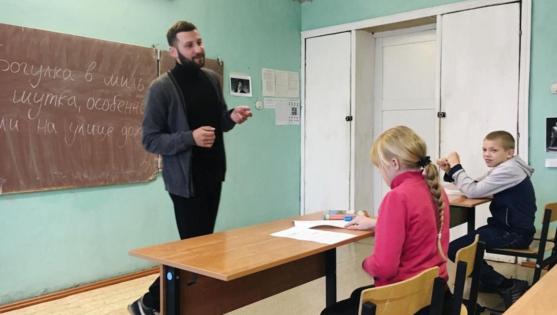Учитель Михаил Арсланьян во время урока - Sputnik Армения, 1920, 01.02.2021