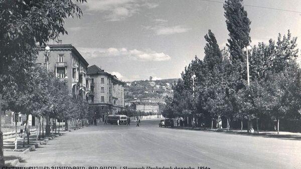 Улица Московян в Ереване (1954 год) - Sputnik Արմենիա