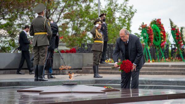 Президент Армении Армен Саркисян возложил цветы к Вечному огню в парке Победы в Ереване (9 мая 2020). Еревaн - Sputnik Армения