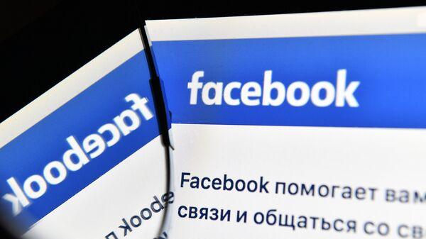 Facebook - Sputnik Արմենիա