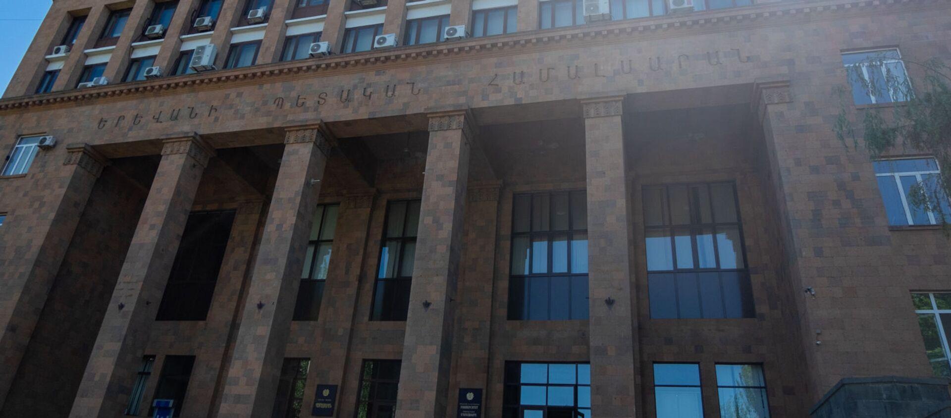 Ереванский государственный университет - Sputnik Արմենիա, 1920, 24.03.2021