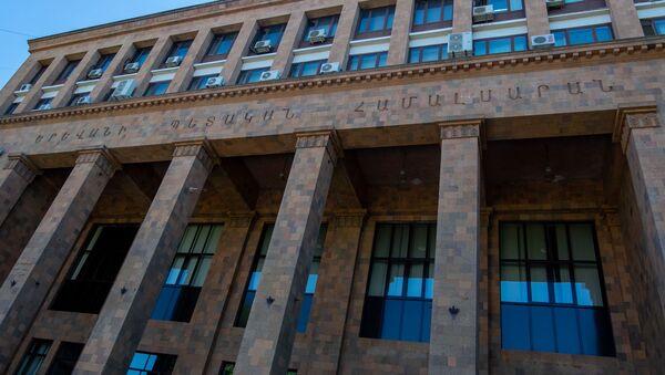 Ереванский государственный университет - Sputnik Армения