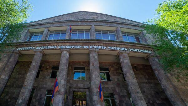 Государственный институт физической культуры и спорта Армении - Sputnik Армения