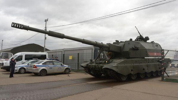 Самоходная артиллерийская установка (САУ) Коалиция-СВ - Sputnik Արմենիա