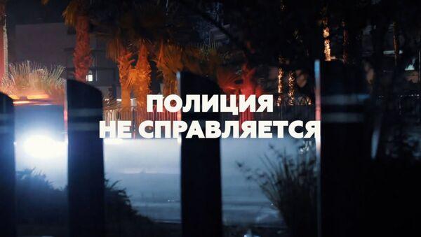 Хроника американского сопротивления: более 350 городов США охвачены протестами - Sputnik Армения