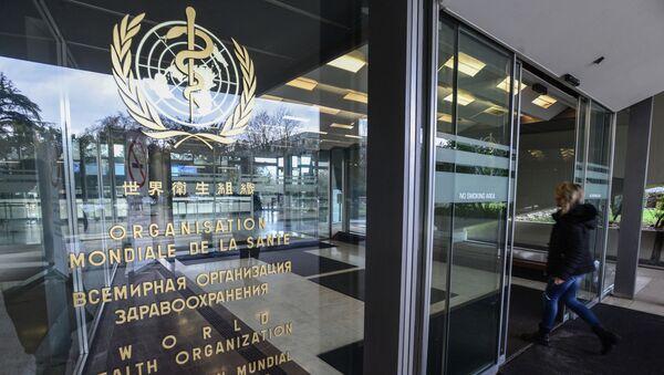Эмблема Всемирной организации здравоохранения - Sputnik Армения