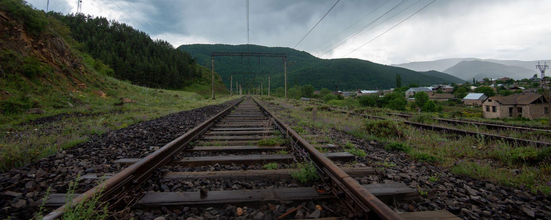 Железная дорога - Sputnik Армения, 1920, 02.07.2021