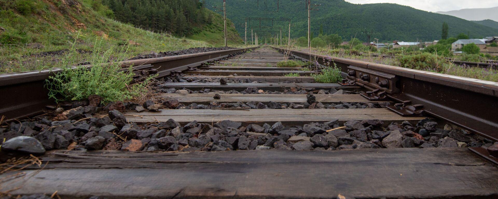 Железная дорога - Sputnik Армения, 1920, 11.02.2021