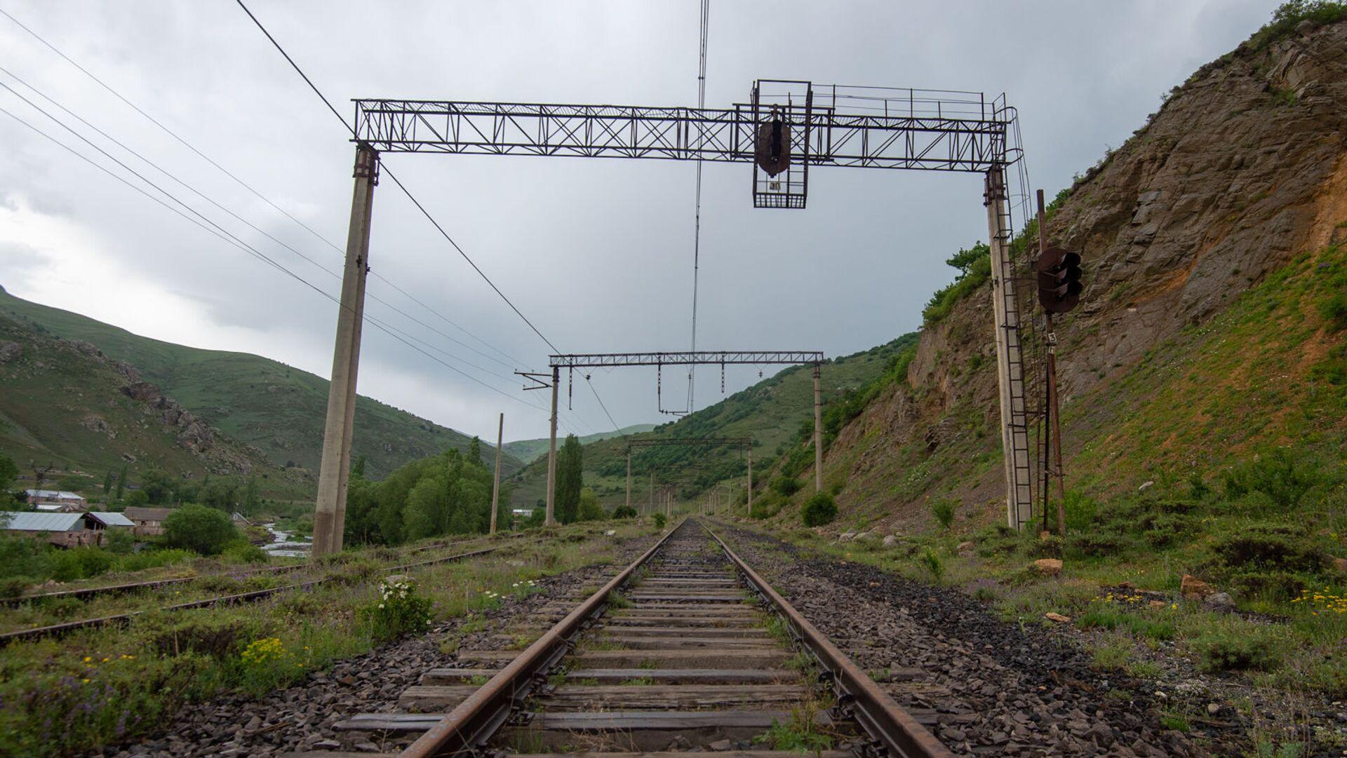 Железная дорога - Sputnik Армения, 1920, 20.09.2021