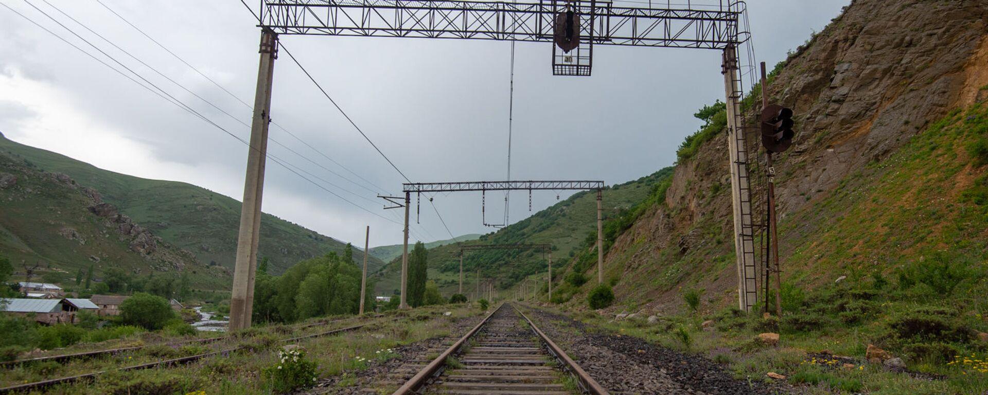 Железная дорога - Sputnik Армения, 1920, 08.09.2021