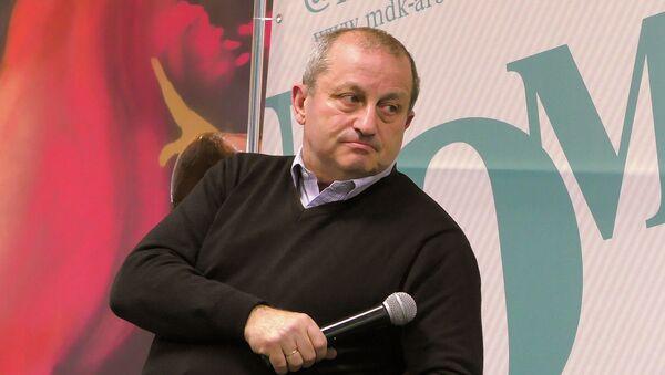 Яков Кедми в Московском Доме Книги (29 апреля 2017). Москвa - Sputnik Армения