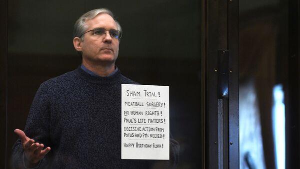 Гражданин США Пол Уилан, обвиняемый в шпионаже против России - Sputnik Армения