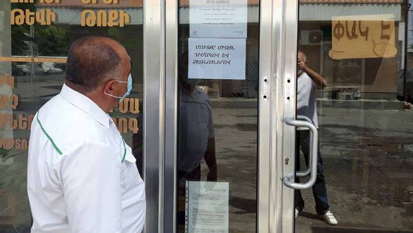 Санитарные проверки в магазинах и объектах общепита (19 июня 2020). Армавир - Sputnik Արմենիա