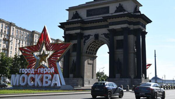«Հերոս քաղաք Մոսկվա» գրությամբ աստղը` Կուտուզովի պողոտայում  - Sputnik Արմենիա