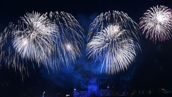 Салют в Москве в ознаменование 75-летия Победы - Sputnik Արմենիա