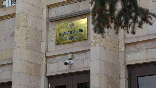 Здание Конституционного Суда - Sputnik Армения