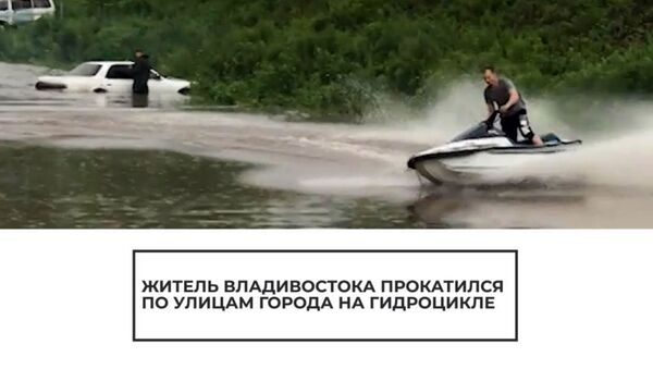 По городу на гидроцикле - Sputnik Армения
