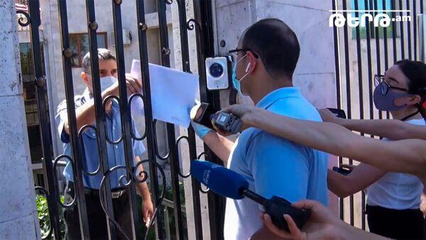 Активисты молодежного крыла РПА передали письмо в офис ЕС (29 июня 2020). Еревaн - Sputnik Армения