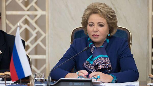 Председатель Совета Федерации РФ Валентина Матвиенко - Sputnik Армения