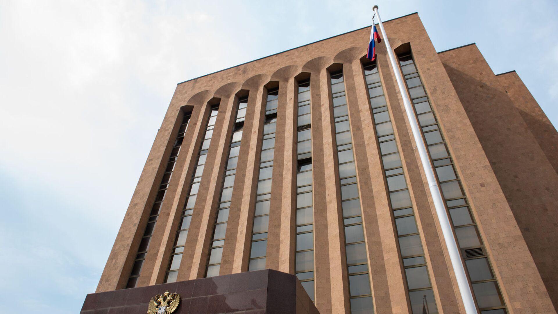ՌԴ դեսպանատունը Երևանում - Sputnik Արմենիա, 1920, 27.09.2021