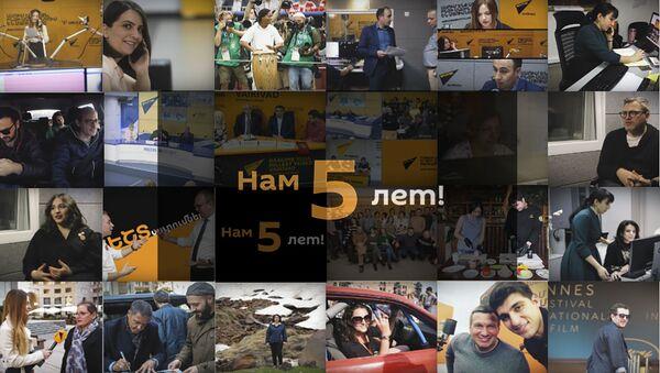 Sputnik Армения: Нам 5 лет - Sputnik Армения