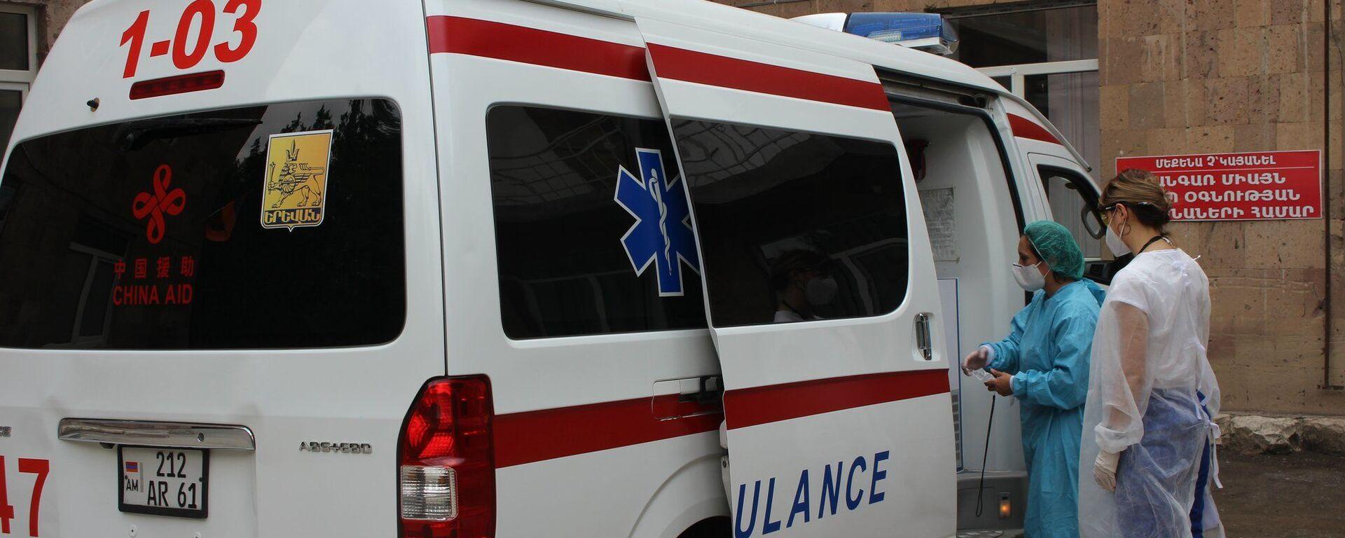 Два медицинских центра Араратской области полностью заняты борьбой с коронавирусом (1 июля 2020). - Sputnik Արմենիա, 1920, 12.07.2021