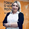 Арменуи Мхоян - Sputnik Արմենիա