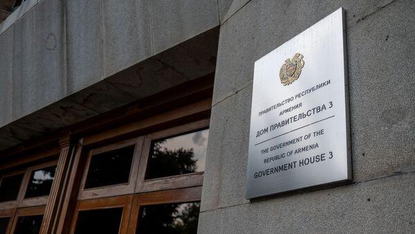 Табличка у входа в правительственное здание номер 3 - Sputnik Արմենիա