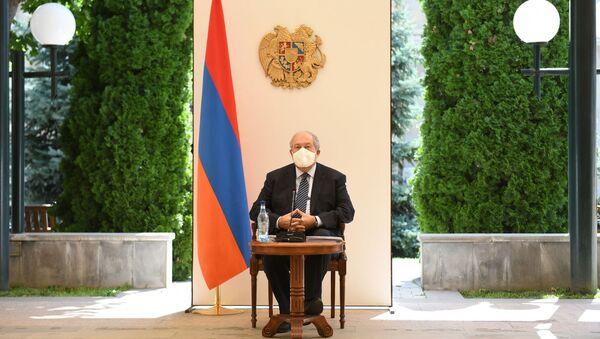 Президент Армен Саркисян встретился с группой специалистов Комиссии по Конституционным реформам (7 июля 2020). Еревaн - Sputnik Արմենիա