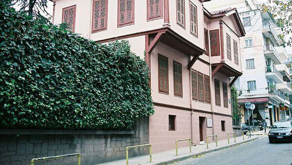 Турецкое Генеральное консульство в Салониках. Этот дом считается родиной Мустафы Кемаля Ататюрка, основателя Турецкой Республики. Снимок сделан в 2005 году. - Sputnik Արմենիա