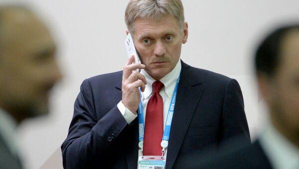 Пресс-секретарь Президента Российской Федерации Дмитрий Песков - Sputnik Արմենիա