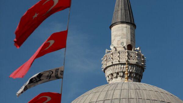 Страны мира. Турция - Sputnik Армения