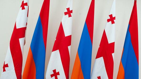 Флаги Армении и Грузии - Sputnik Армения