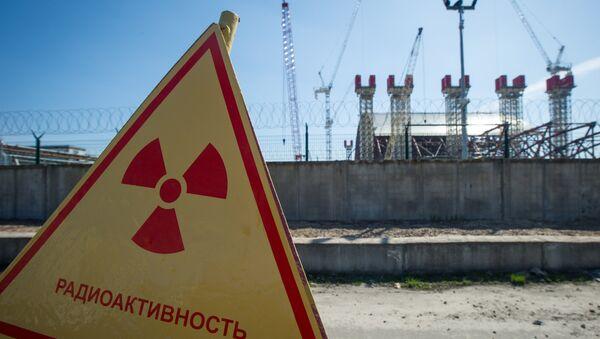 Чернобыль - Sputnik Армения