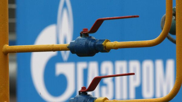 ОАО Газпром - Sputnik Արմենիա
