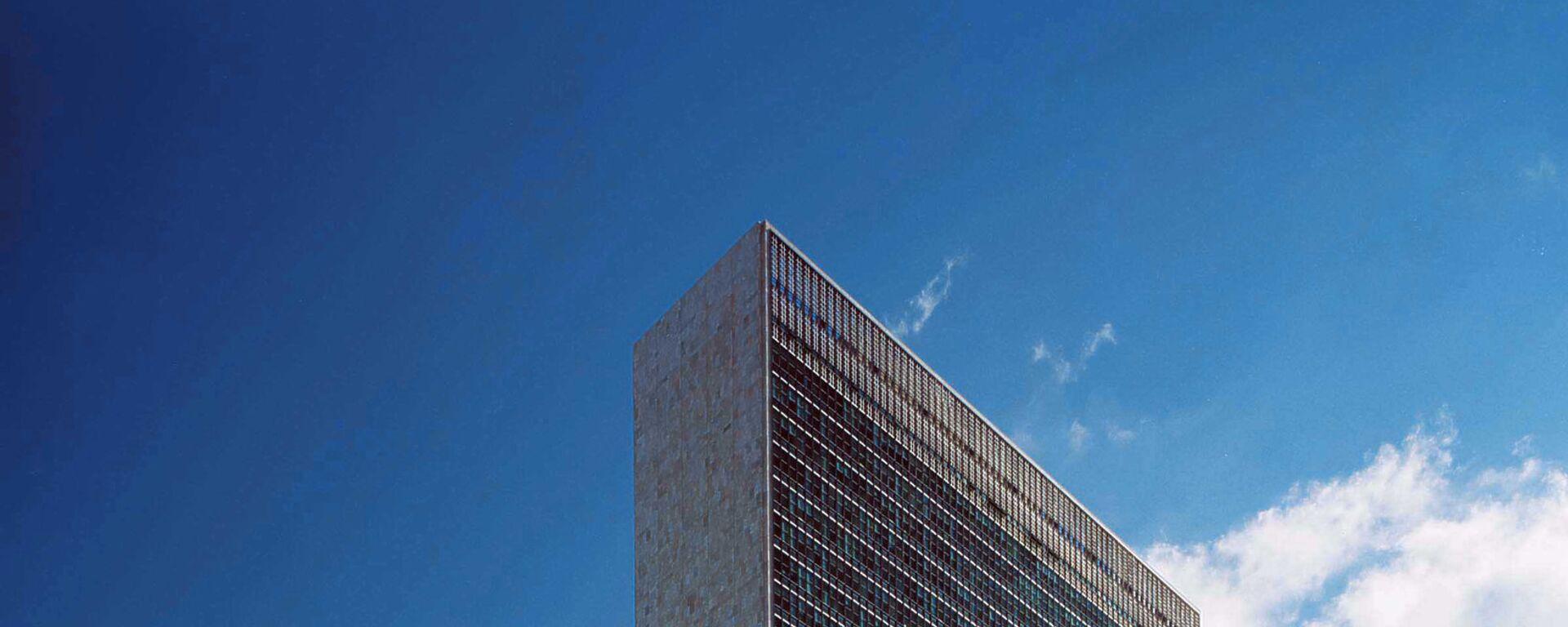 Здание ООН - Sputnik Армения, 1920, 25.09.2021