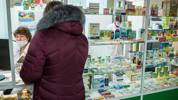 Аптека - Sputnik Արմենիա